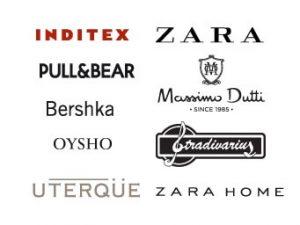Ofertas de empleo grupo inditex zara